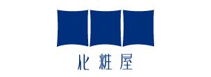 化粧屋&カフェぷらす【4F】