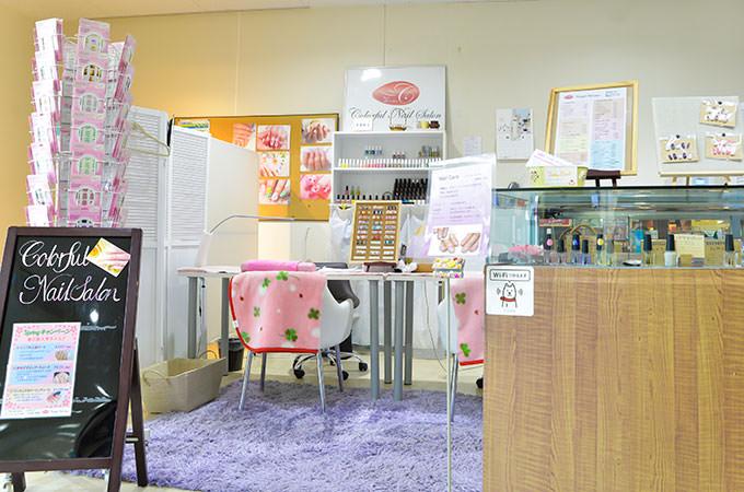 カラフルネイルサロン 盛岡MOSS店